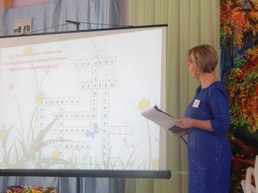 В детском саду «РОМАШКА»  прошел семинар-практикум