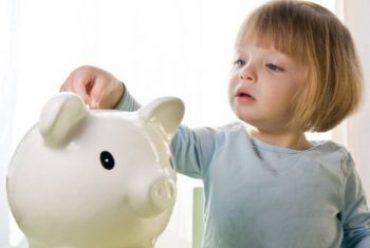 Изучаем экономику с детского сада
