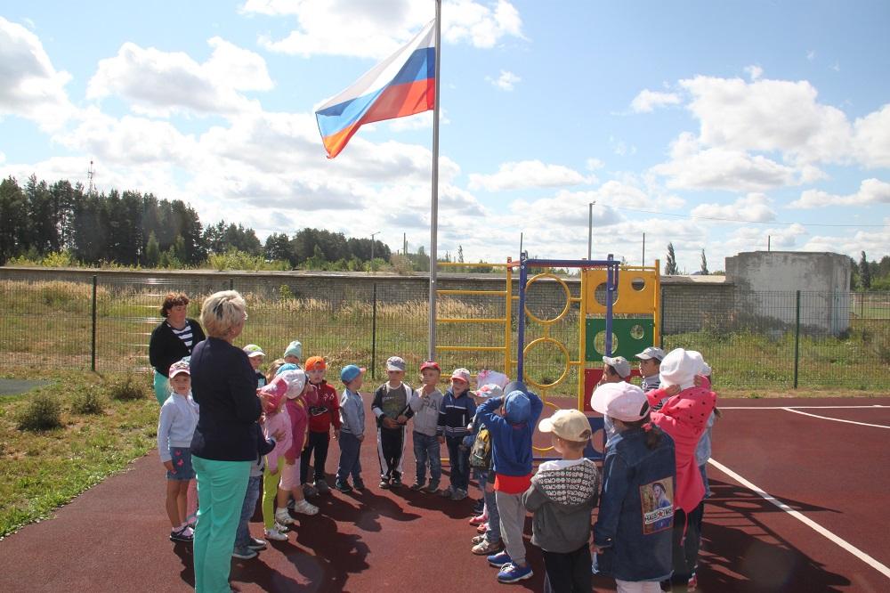 День Государственного Флага Российской Федерации.