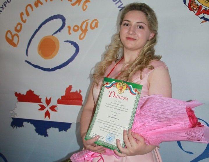 Республиканский конкурс профессионального мастерства «Воспитатель года – 2019»