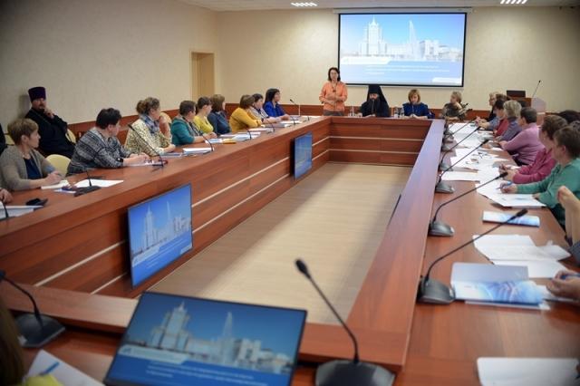 Встреча на базе МГУ им. Н.П. Огарева