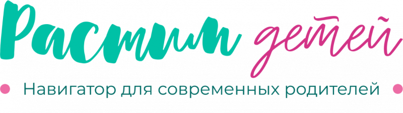 Запущен федеральный портал информационно-просветительской поддержки родителей «Растимдетей.рф»