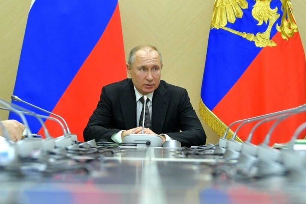 УКАЗ ПРЕЗИДЕНТА РОССИЙСКОЙ ФЕДЕРАЦИИ  Об объявлении в Российской Федерации нерабочих дней