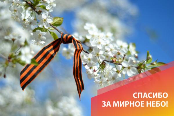 В ожидании праздника — День Победы!!!