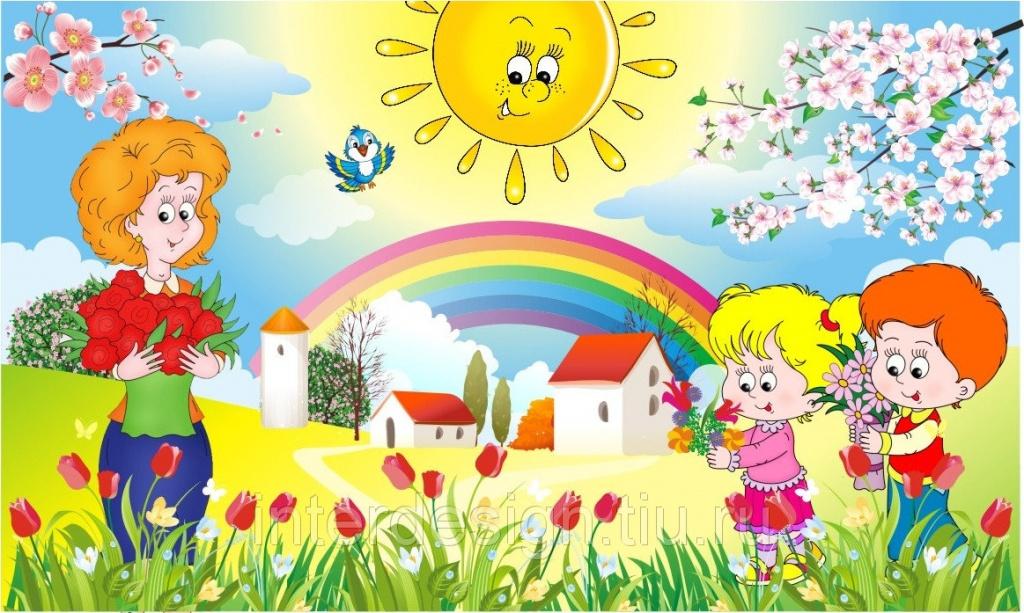 С 1 сентября детский сад возобновляет свою работу!