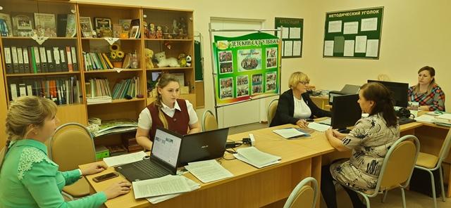 XV Всероссийский съезд работников дошкольного образования «Реализация государственной политики в сфере дошкольного образования»