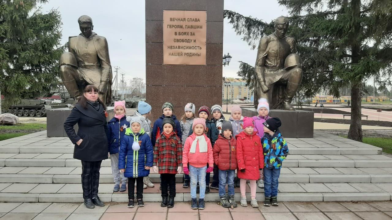 Экскурсия к памятнику погибшим воинам