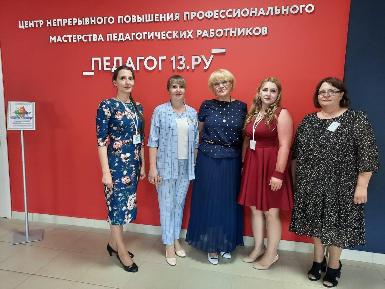 Республиканский летний форум  молодых педагогов образовательных организаций Республики Мордовии «Время учить, время учиться»